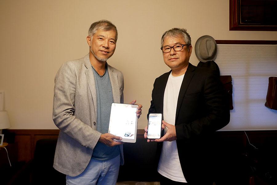 塚本(左)とデコスの田所さん(右)